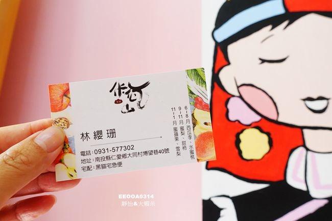 DSC07746_副本