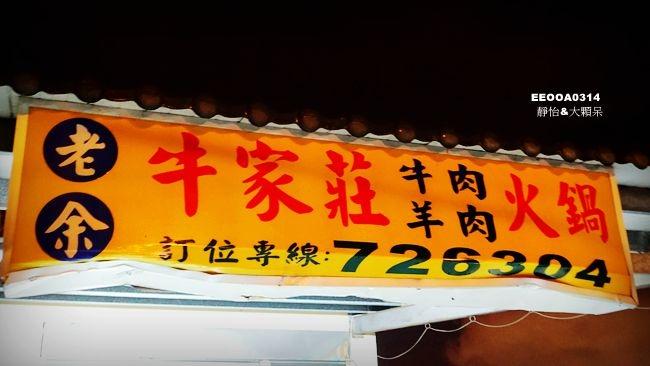 DSC08513_副本.jpg