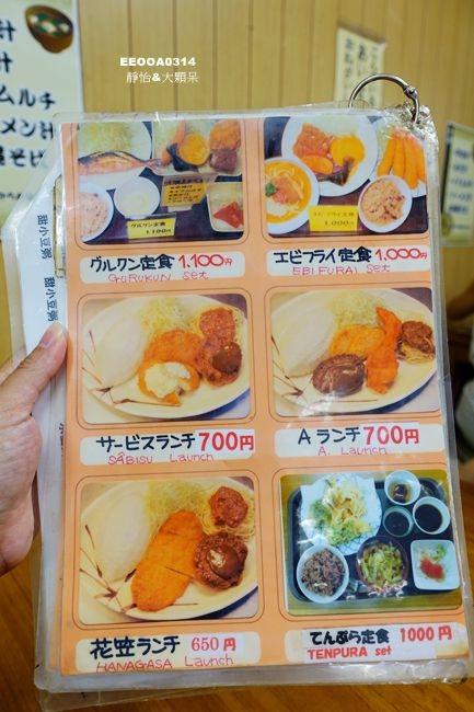 DSC04750_副本.jpg