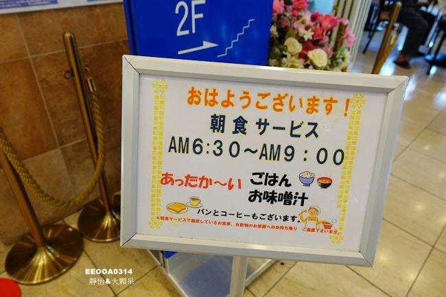DSC05323_副本