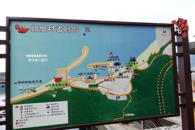 DSC09662_副本.jpg