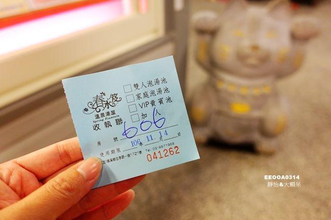 DSC02338_副本.jpg