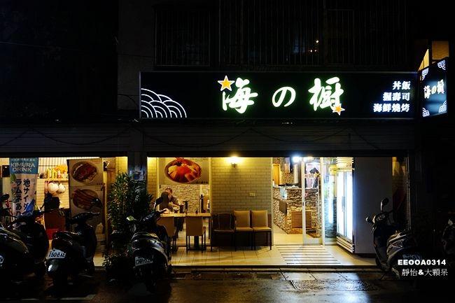 DSC04358_副本.jpg