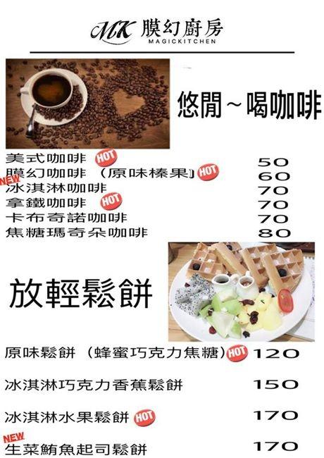 DSC00686_副本.jpg