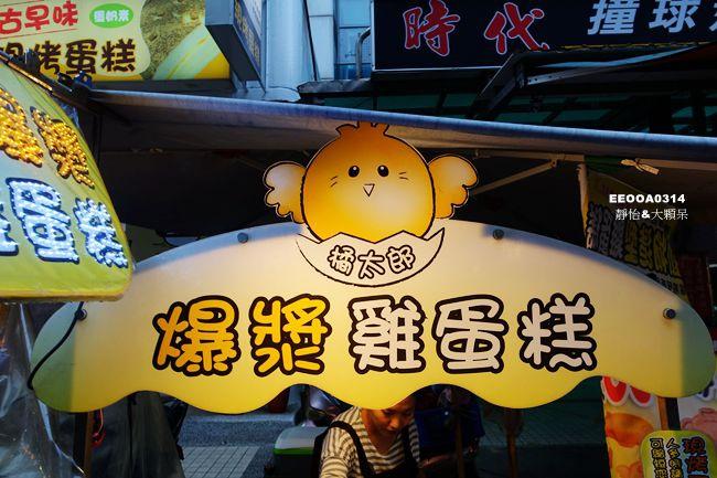 DSC04916_副本