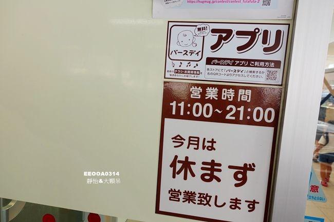 DSC04998_副本.jpg