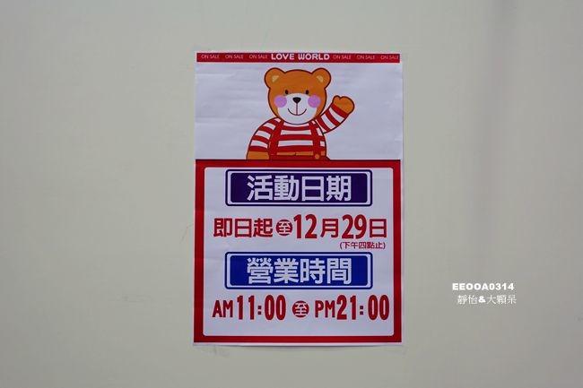 DSC06752_副本.jpg