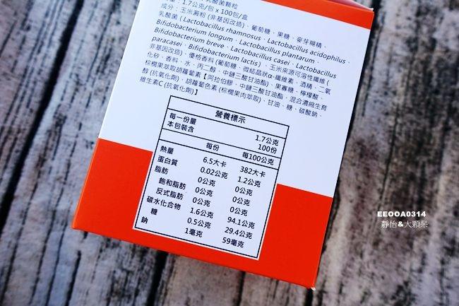 DSC06325_副本