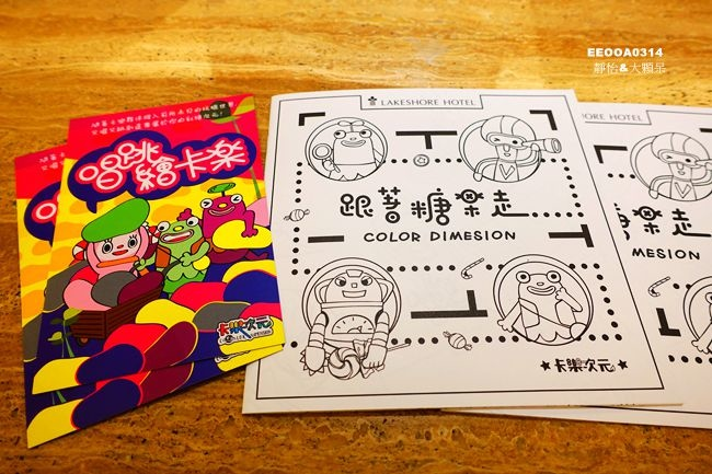 DSC05798_副本.jpg