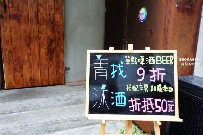 DSC06433_副本