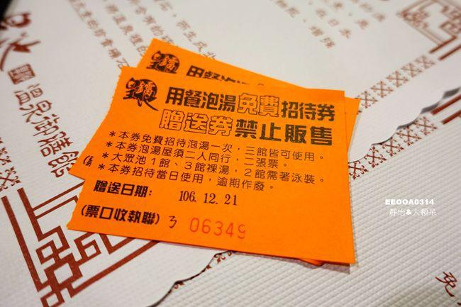 DSC07635_副本.jpg