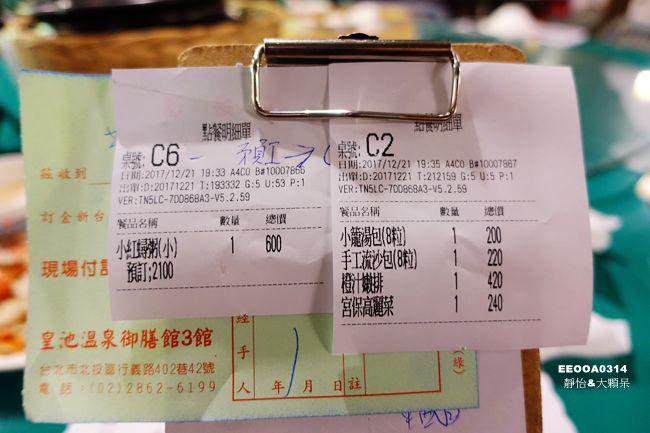 DSC07745_副本.jpg
