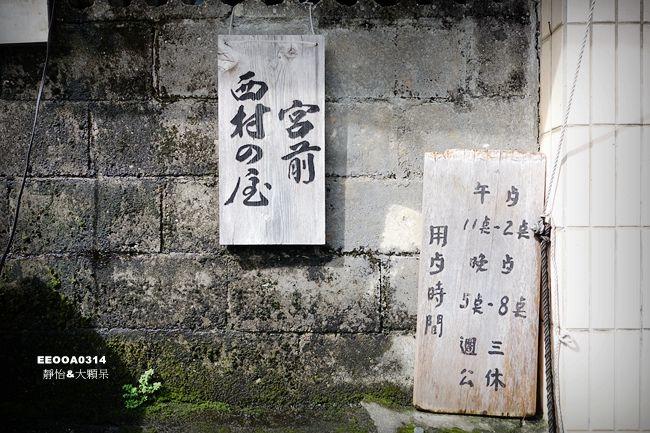 DSC02103_副本