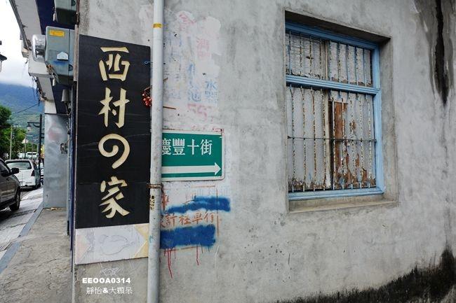 DSC02149_副本