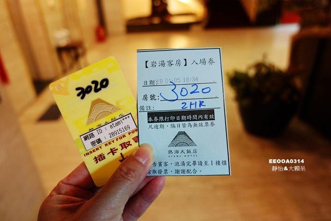 DSC08978_副本.jpg