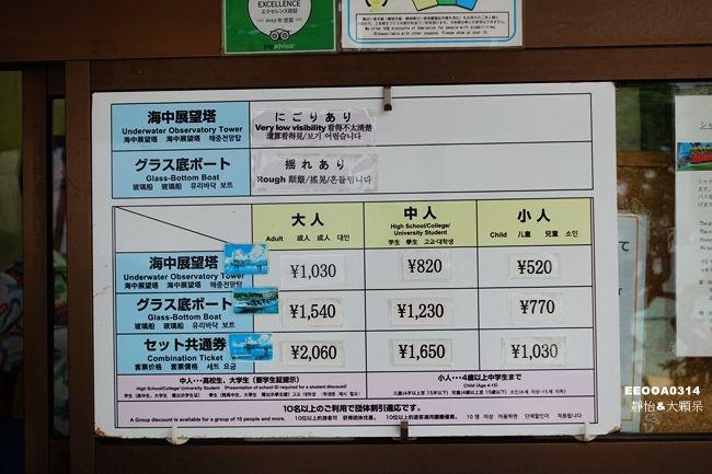 DSC05061_副本