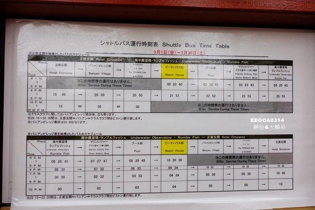 DSC05081_副本