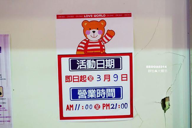 DSC06551_副本.jpg