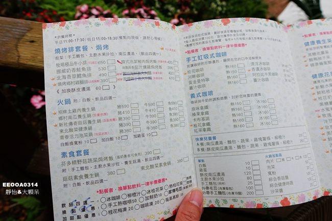 DSC06277_副本