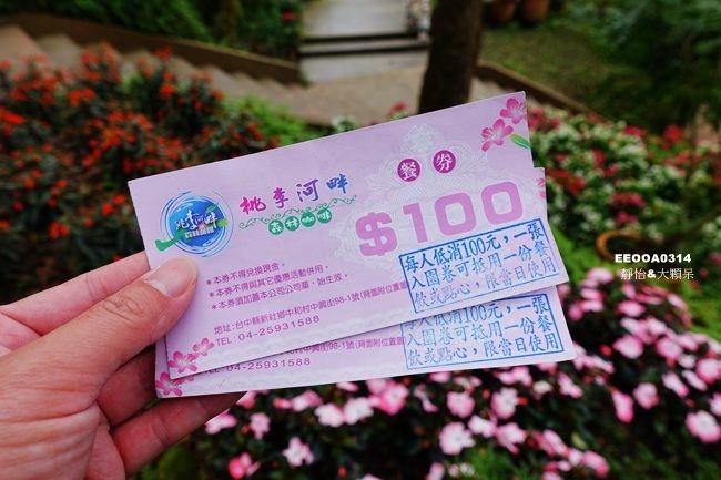 DSC06281_副本