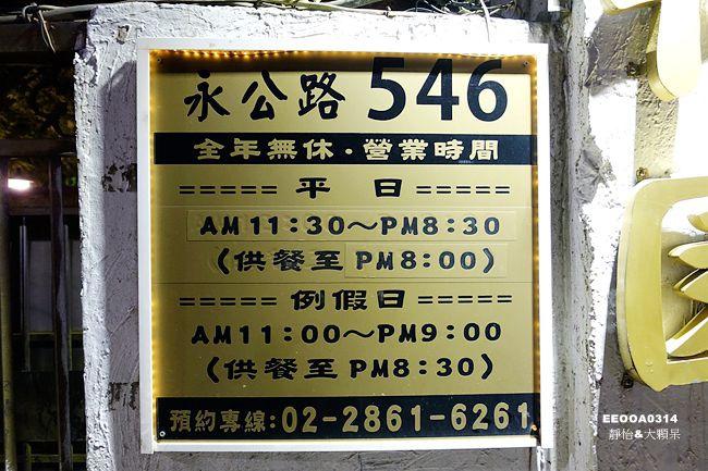 DSC07365_副本.jpg