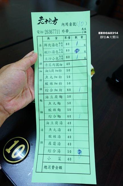 DSC07390_副本