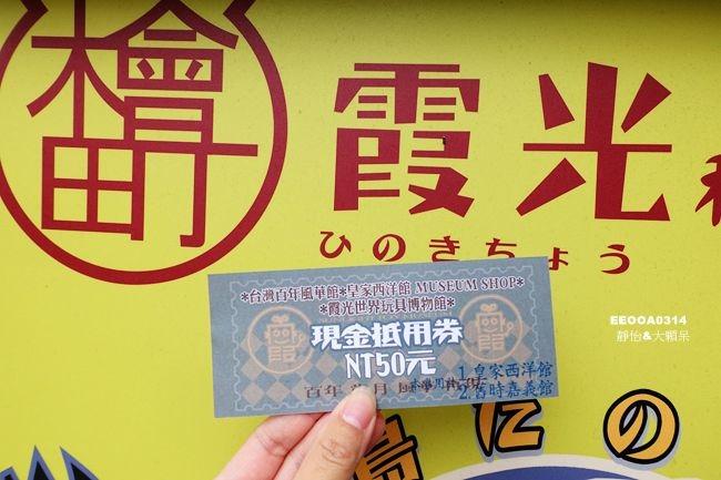 DSC07255_副本.jpg