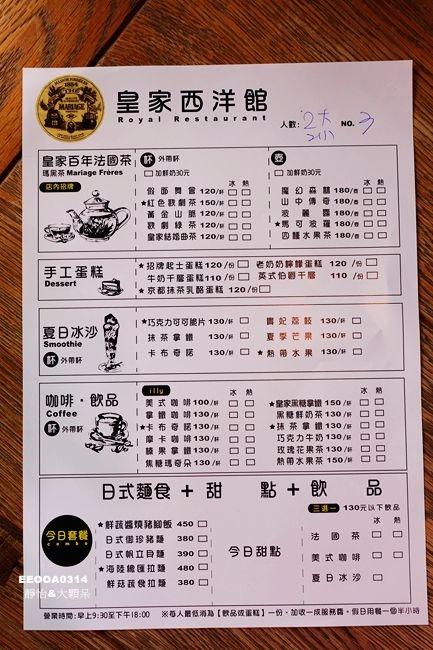 DSC07257_副本.jpg