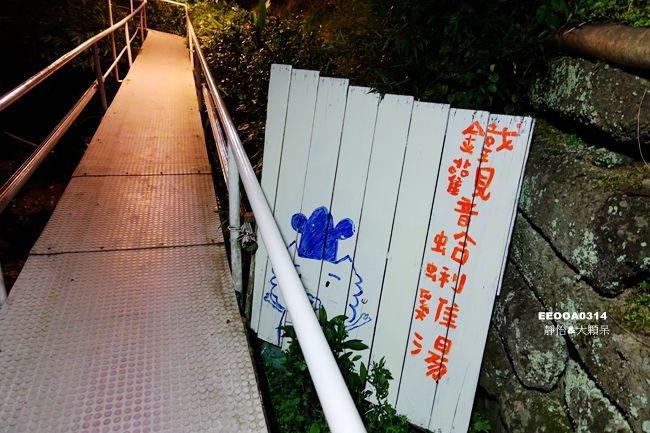 DSC07988_副本.jpg
