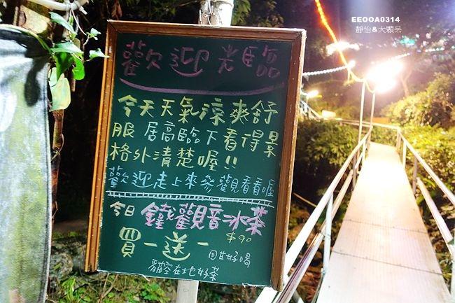 DSC07987_副本.jpg