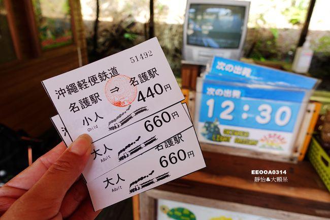 DSC05534_副本.jpg