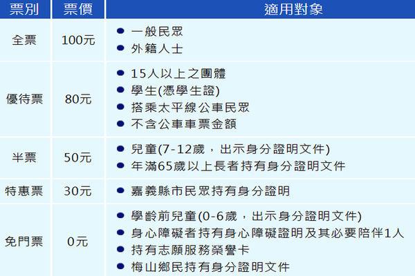 DSC00003_副本.jpg