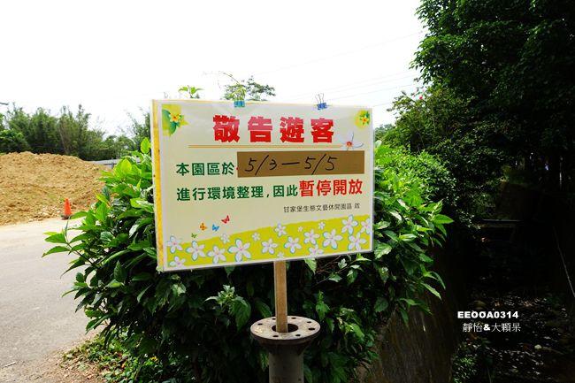 DSC03217_副本.jpg