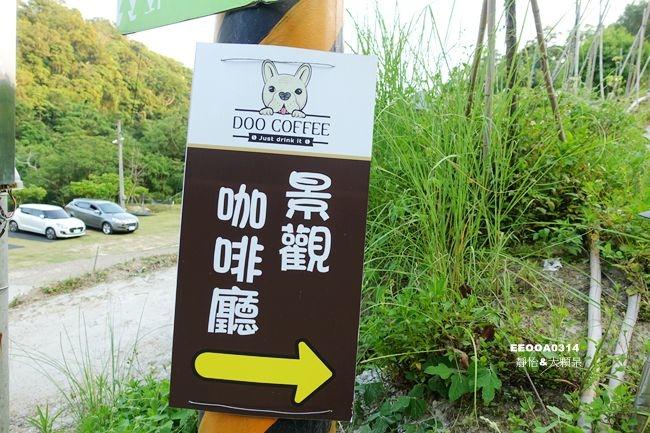 DSC04048_副本.jpg
