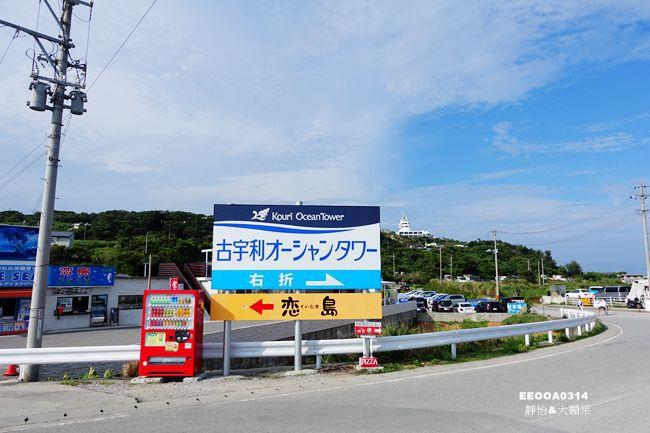 DSC05709_副本.jpg