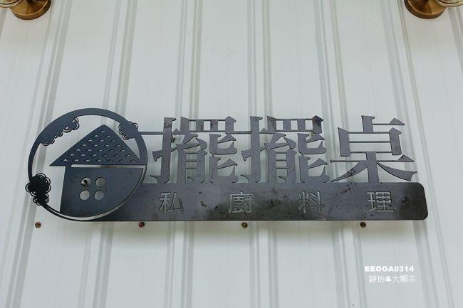 DSC04594_副本