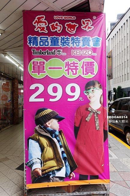 DSC01013_副本.jpg