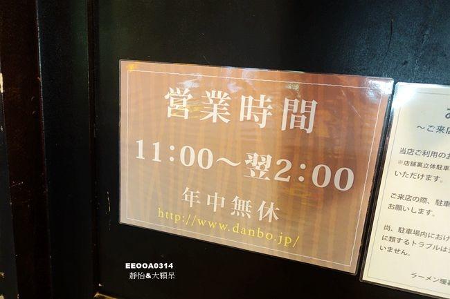DSC05852_副本.jpg