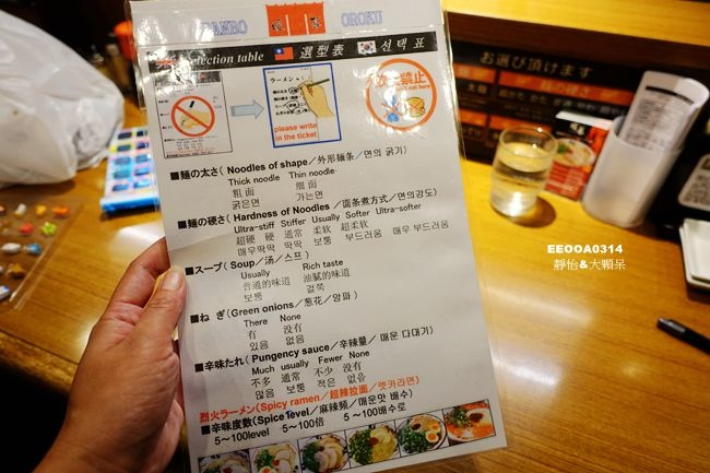 DSC05860_副本.jpg