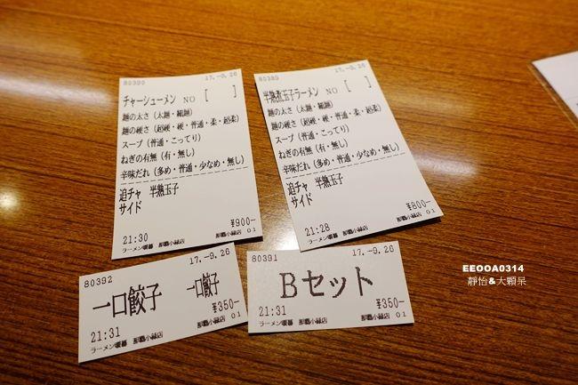 DSC05861_副本.jpg