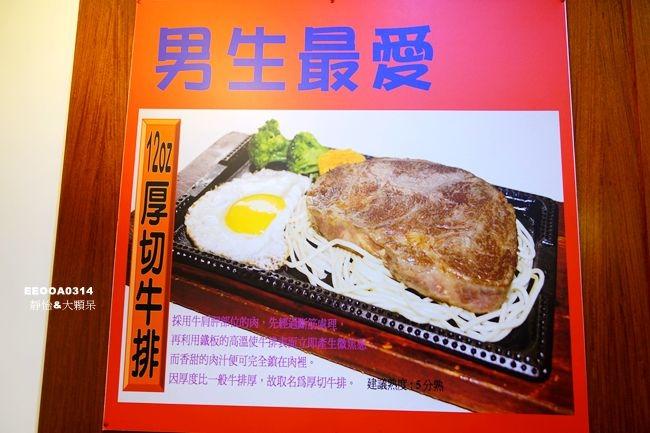 DSC07314_副本.jpg