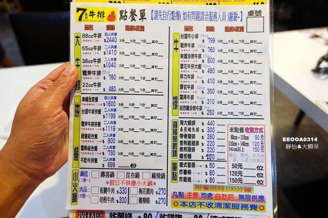 DSC07374_副本.jpg