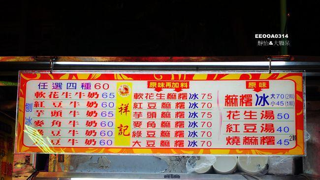 DSC08693_副本.jpg