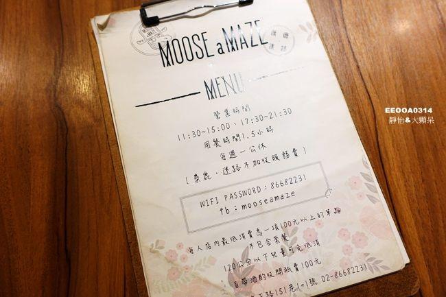 DSC08706_副本