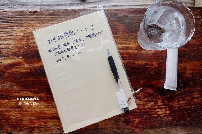 DSC06036_副本