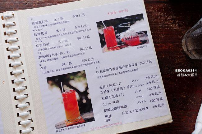 DSC06039_副本
