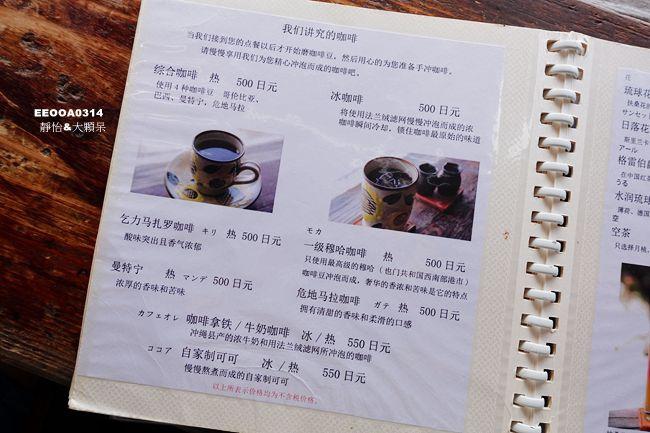 DSC06040_副本