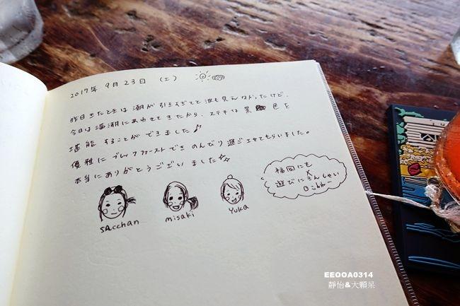 DSC06075_副本