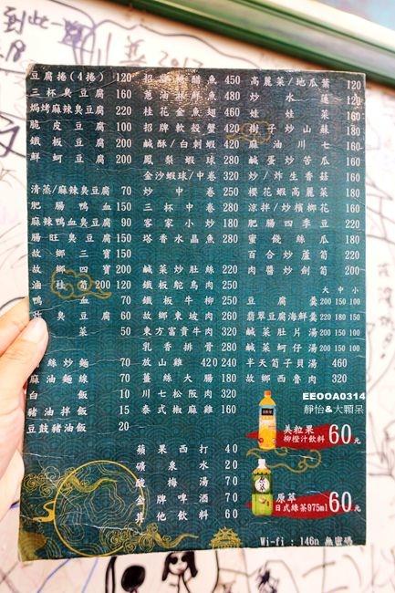 DSC09032_副本.jpg