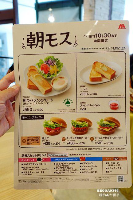 DSC05930_副本.jpg